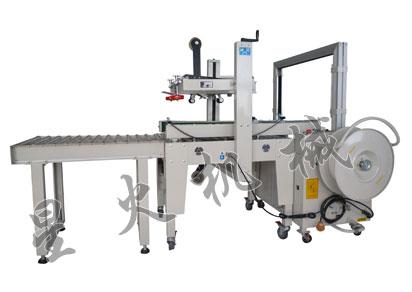 xfk-1c纸箱自动封箱捆扎生产线