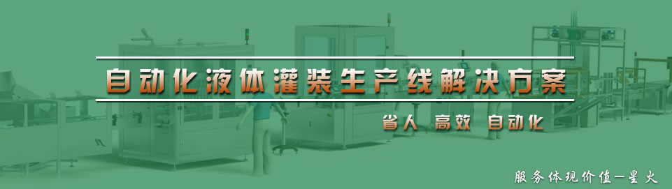 液体,电子产品(半导体,电路板,电子成品等)及机金属加工件的真空包装